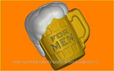 Пластикова Форма для мила кухоль пива 392