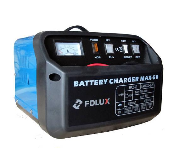 Зарядное устройство FDlux MAX-50, фото 2