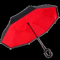 Обратный зонт Up Brella, однотонный