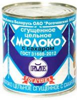 Молоко цельное сгущенное с сахаром 380 гр.