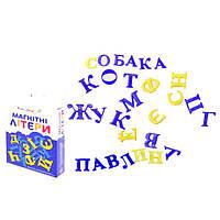 Набор магнитных букв Зайка - пізнавайка