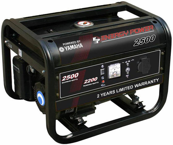 Бензиновый генератор Energy Power 2500, фото 2