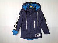 Демисезонная куртка для мальчика 4-8лет Розница 100гр, фото 1