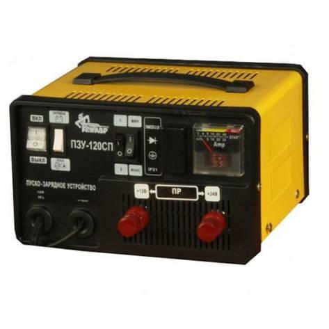 Пуско-зарядное устройство Кентавр 120СП, фото 2