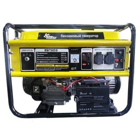 Бензиновый генератор Кентавр КБГ505Э, фото 2