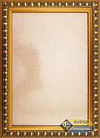 Рамка А4 (18,7х27 см) под вышитые схемы производства ТМ Фурор Рукоделия, Арт. ФР-А4-3026