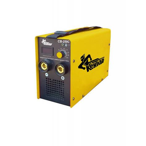 Сварочные инверторы Кентавр СВ-250С, фото 2