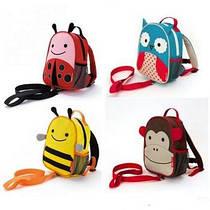 Детские рюкзаки Skip Hop с ремешком безопасности