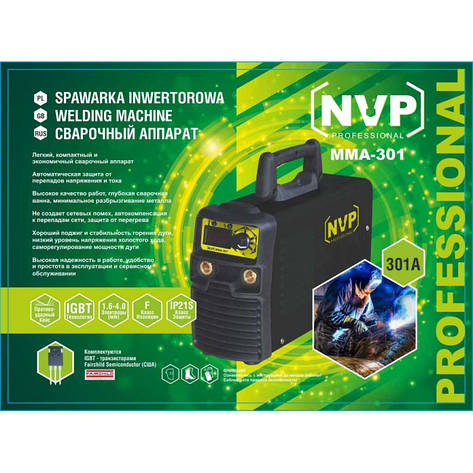 Сварочный инвертор NVP ММА-301 + алюм. кейс, фото 2
