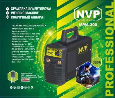 Сварочный инвертор NVP ММА-300, фото 2