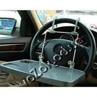 Столик складной автомобильный подставка Multi Tray Мульти Трэй