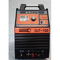 Плазморез Іскра CUT-100 Industrial Line