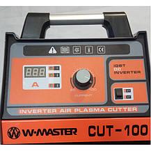 Плазморез Wmaster CUT 100 inverter, фото 3