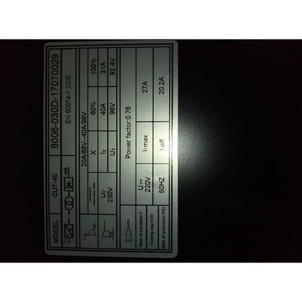 Аппарат плазменной резки Искра CUT-40 industrial line, фото 2