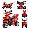 Детский мотоцикл Honda M 0563 Bambi КРАСНЫЙ - купить оптом