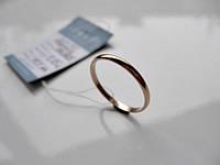 Обручальное кольцо 1.15 грамма 17.5 размер Золото 585 пробы