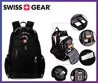 Городской швейцарский рюкзак Swissgear Men Bag 8810 + Дождевик