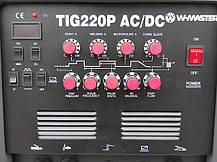 Аргонная сварка Wmaster TIG 200 AC\DC, фото 3