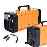 220V 500W UPS Li-on Батарея Резервный источник бесперебойного питания Модифицированная синусоида 12V 26Ah Батарея