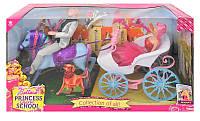 Карета с куклами и лошадкой 66421