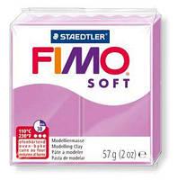 Пластика Fimo Soft 57 г Лавандовая (8020-62)