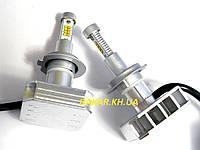 Светодиодные двухрежимные автомобильные лампы H7 35W F22