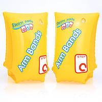 Детские надувные нарукавники Bestway 32110  желтые, 30-15см