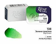 Краска акварельная, Зеленая травяная (728), кювета, Rosa Gallery