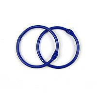 Кольца для альбомов, синие 40мм 2шт в наборе