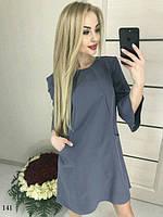 Платье свободного фасона рукав клеш креп-костюмка  42,44,46, фото 1