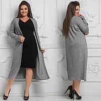 """Платье с кардиганом в комплекте, больших размеров  """" Марго """" короткий рукав код 544/8810"""