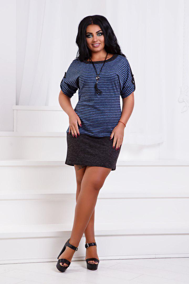 23c98e5d6c3e Платье (батал) ангора софт цвет - джинсовый, бордовый, Кулон в комплекте,