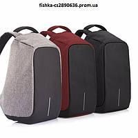 Рюкзак kalidi Bobby с защитой от карманников антивор