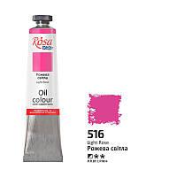 Краска масляная Rosa Studio Розовая светлая (516) 60 мл