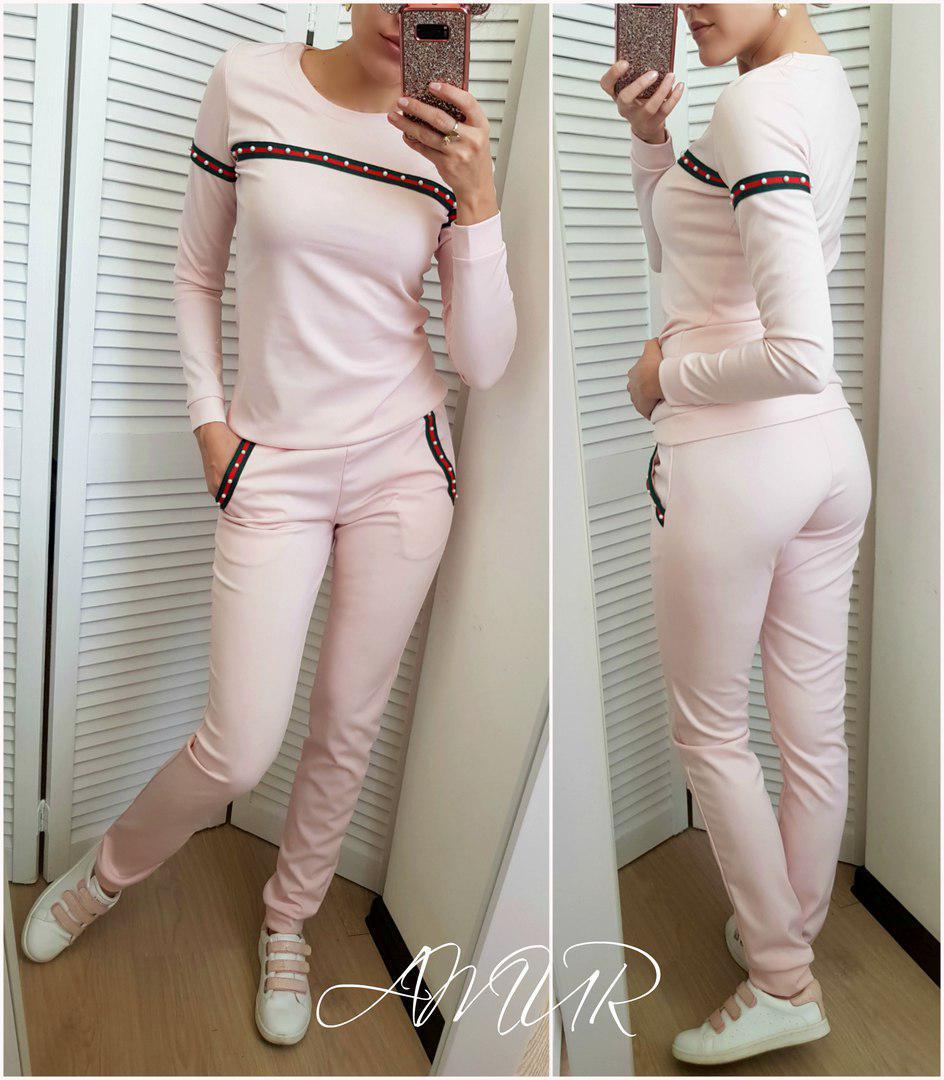 042fc3edfe4 Женский трикотажный костюм-двойка брюки и свитер с жемчугом - Интернет- магазин