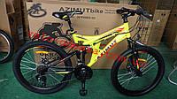 Подростковый велосипед 24 дюйма Power Azimut , фото 1
