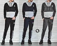Мужской спортивный костюм Adidas Combo 3 цвета в наличии (Реплика AAA+)