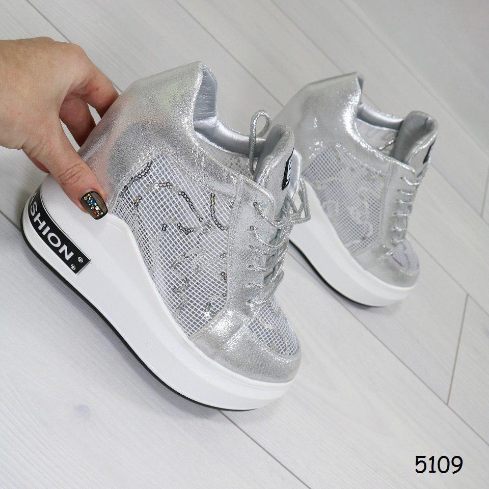 152c007d18e2 Кроссовки женские на высокой платформе серебристые  продажа, цена в ...