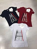 """Женская брендовая футболка """"MONCLER"""""""
