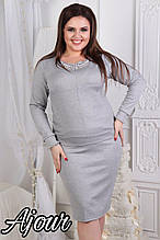 Женский костюм батал, французский трикотаж, р-р 48-50; 52-54 (серый)