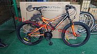 Горный двухподвесный велосипед Azimut 26 дюймов 17 рама Scorpion-G-FR/D-1