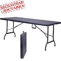 Стол раскладной Форд RZK-180 Rattan Black (Бесплатная доставка!), фото 1