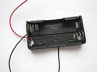 "Корпус для 2-х шт. АА аккумуляторов (бокс, держатель ""пальчиковых"" батарей)"