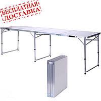 Стол складной «Квартет WZZ031A»