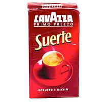 Кофе Lavazza Suerte 250г