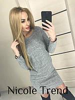 Женское стильное ангоровое мини платье, фото 1