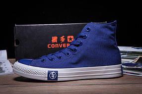 Кеды мужские Converse All Star High Blue White
