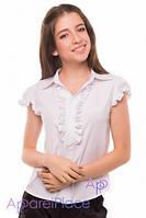 Tashkan Школьная блуза Алика