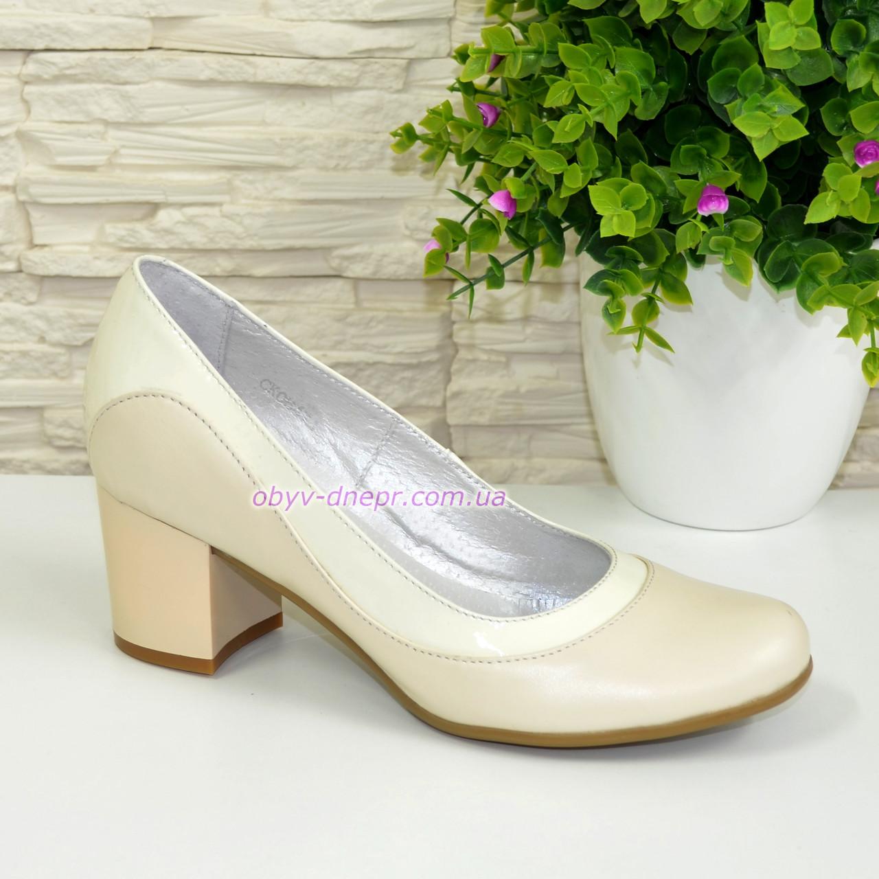 Женские классические бежевые туфли на невысоком устойчивом каблуке, натуральные лак и кожа