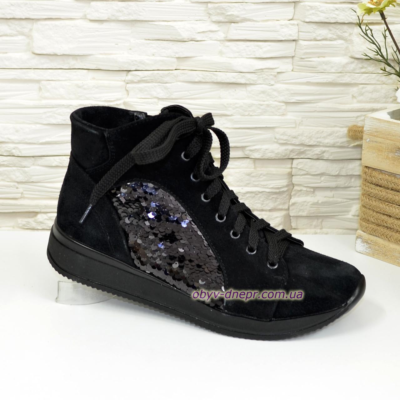 Замшевые женские ботинки зимние на шнуровке, декорированы пайетками.